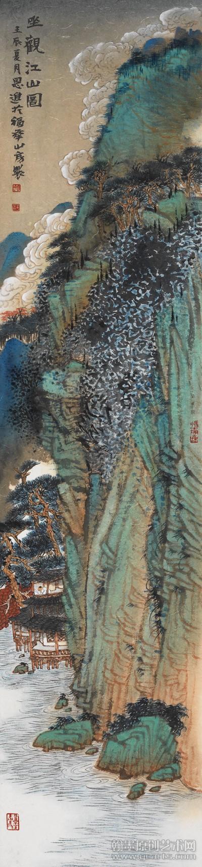坐观江山图